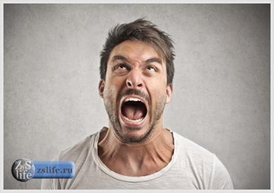 Как снять нервное напряжение и стресс