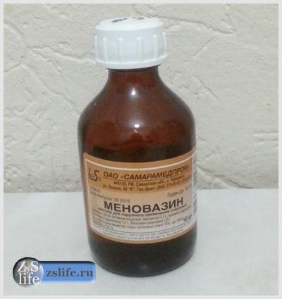 Меновазин от чего помогает - применение меновазина в 69