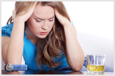 Как снимать стресс без алкоголя