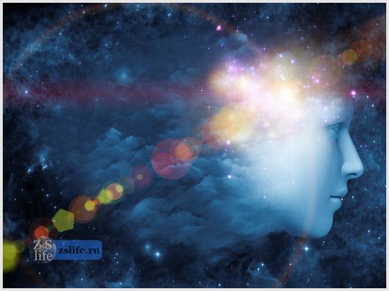 Квантовая физика и сознание человека, эффект наблюдателя