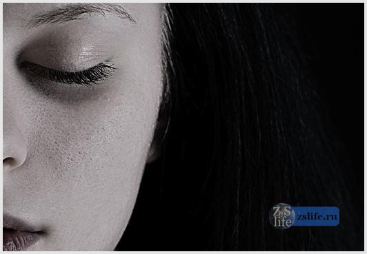 Закрыть глаза