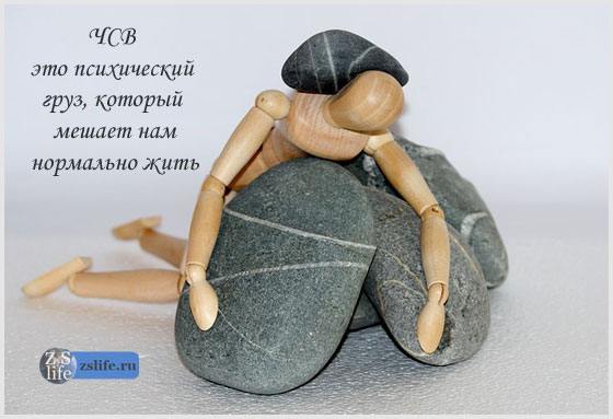 Камни и марионетка
