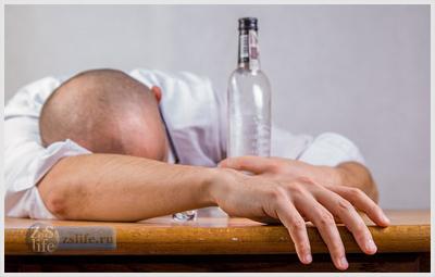 кодирование от алкоголизма без желания харьков