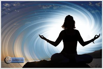 Медитация утром